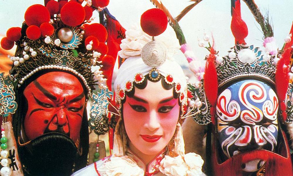 Купить билеты в пекинскую оперу театр елизарова севастополь афиша на январь