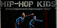 Hip-Hop kids