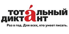 Русский по пятницам