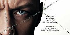 Автобан Анонс фильма Новинки кино