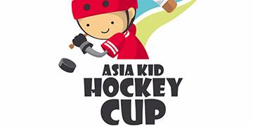 Asia Kid Hockey Cup