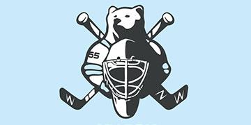 Кубок губернатора Сахалинской области по хоккею