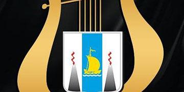 График гастролей творческих коллективов Сахалинской филармонии на май