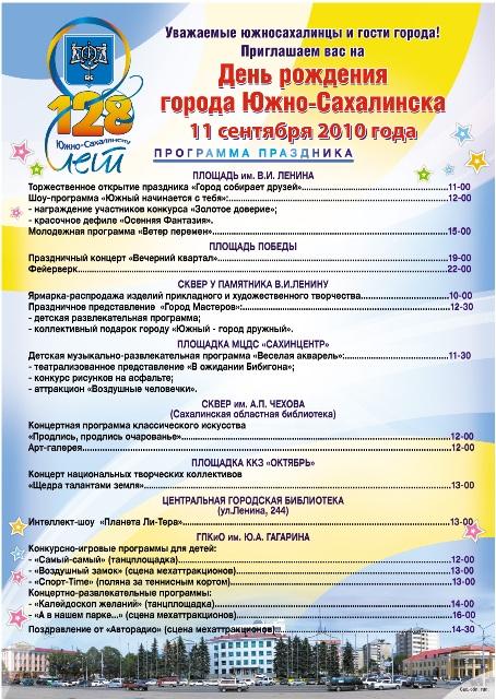 """"""",""""talkers.ru"""