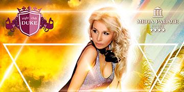 DJ Sandra (Audio Girls)  / Moscow