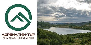 Карьерные озера Новиково