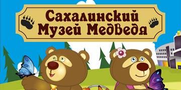Творческие занятия в мастерских Музея Медведя