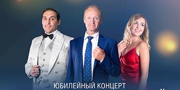 Поднимаем России знамя