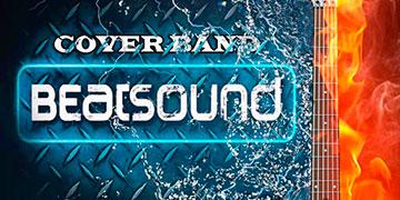 Группа BeatSound