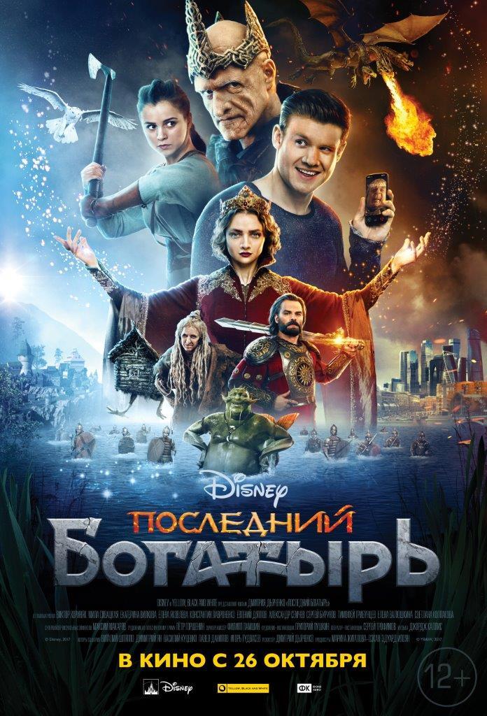 Sakhcom Сахалин и Курилы ЮжноСахалинск