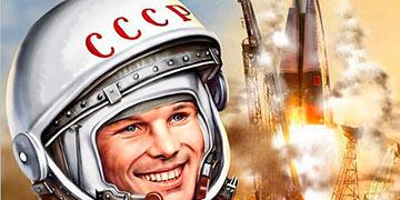 Первые в космосе