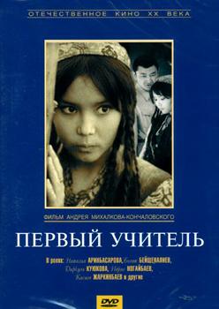 Кинотеатр: Формула кино Oz - kinopoisk.ru