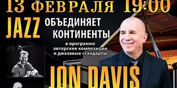 Jon Davis Trio