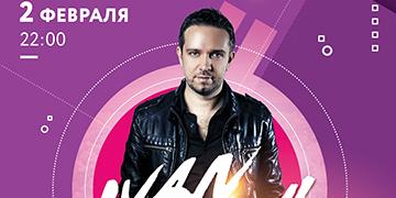 DJ Ivan Spell / Spb
