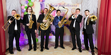 Island brass band