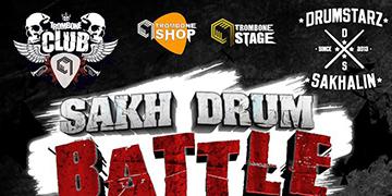 Sakh Drum Battle