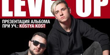Vitya Dee х Mark