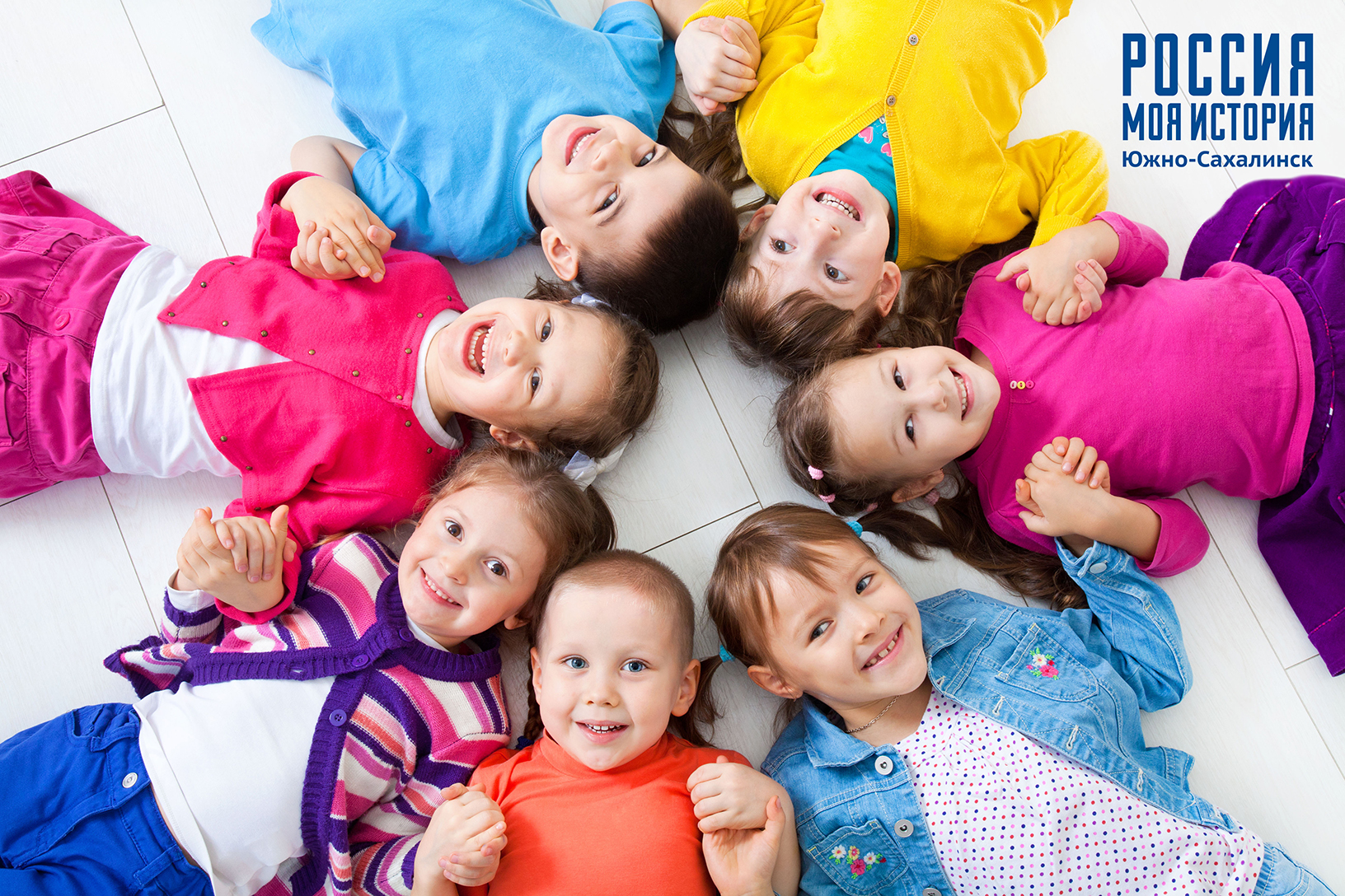 Картинки детки в группе