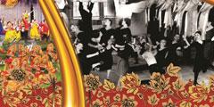 Концерт танцевальных коллективов области