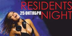 Resident's Night