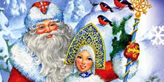Новогоднее приключение на Горном воздухе