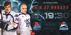 "Матчи хоккейного клуба ""Сахалинские Акулы"""