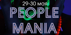 People Mania