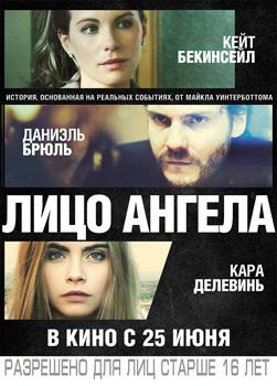 Lib.ru/Классика: Чаадаев Петр