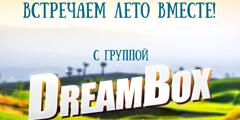 """Группа """"DreamBox"""""""