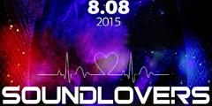 Музыкальный фестиваль Soundlovers