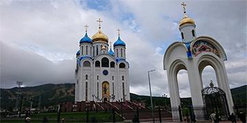 Южно-Сахалинск - город четырех государств