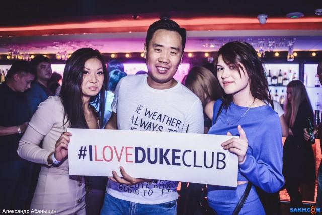 Duke, Летние ночи. Duke Club Show,10.06.2017