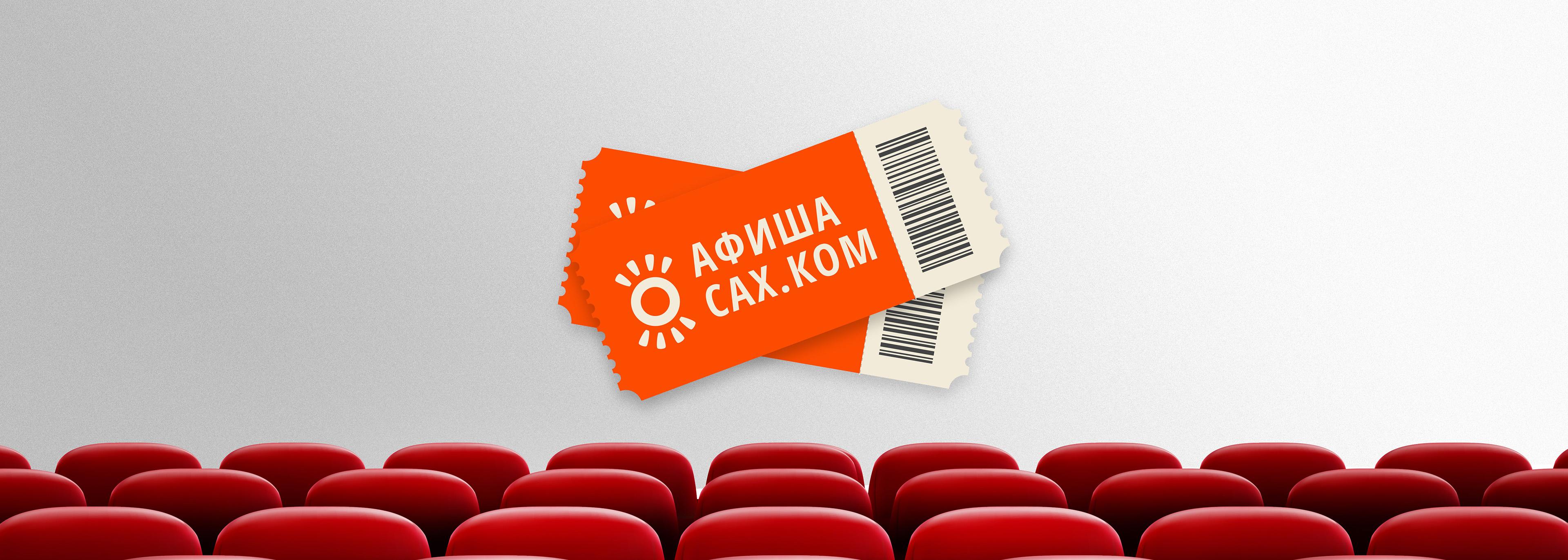 Кино с тихомировой масленица 9